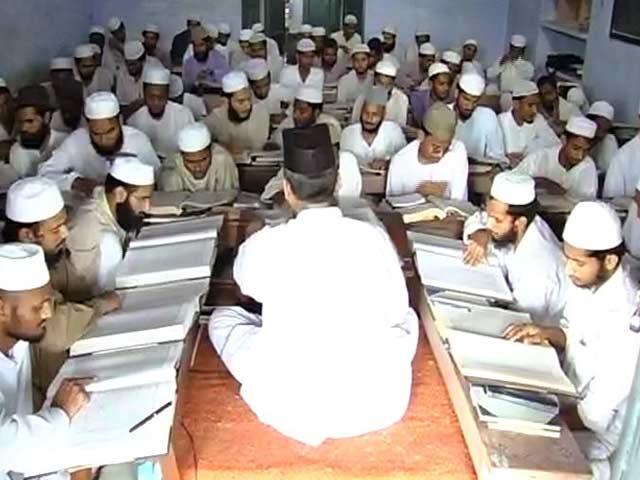 Video : यूपी के मदरसों में शुरू हुआ 'आतंकवाद विरोधी' कोर्स, आतंकियों के झूठ को किया जाएगा बेनकाब