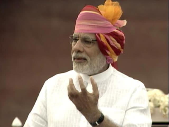 Video : Our Independence Is The Result Of The Struggle Of Freedom Fighters, Says PM Modi