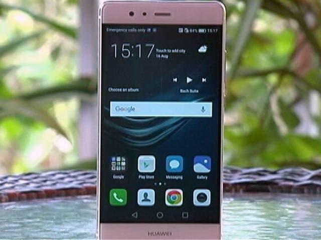 सेल गुरु : क्या मार्केट में उपलब्ध सबसे अच्छा कैमरा फोन है नया Huawei P9?