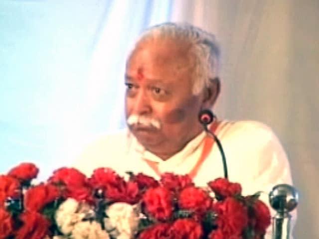 Video : हिन्दू आबादी को लेकर RSS प्रमुख मोहन भागवत के बयान पर विवाद
