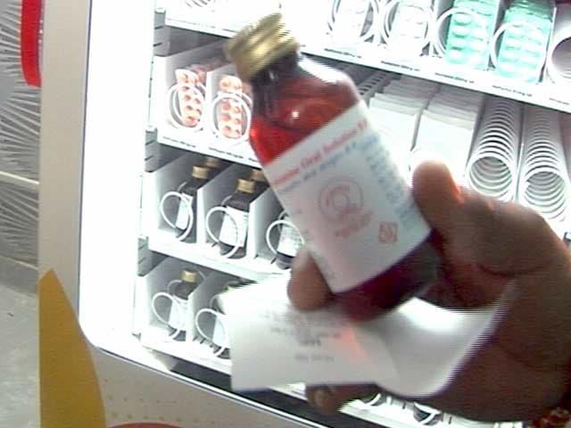 Video : दिल्ली में अब दवाओं का एटीएम, पर्ची दिखाओ-दवाइयां पाओ