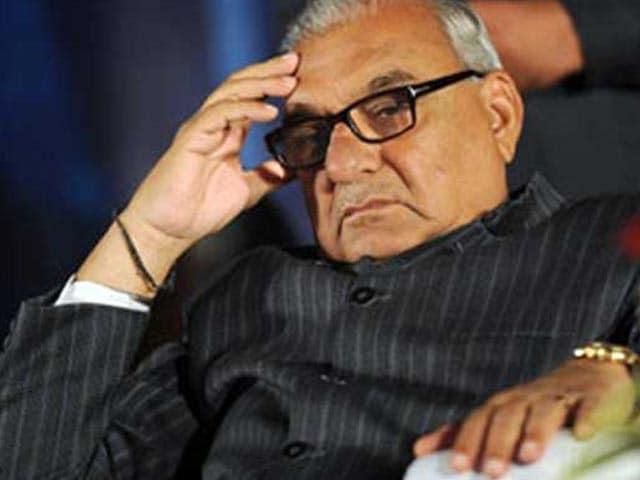 Video : CBI Raids Ex-Haryana Chief Minister Hooda's Home Over Corruption Case