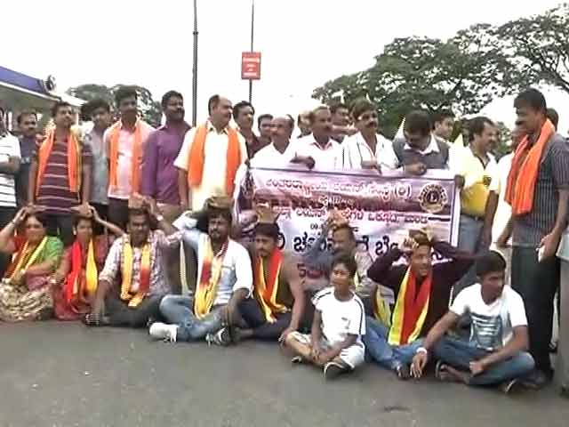 Video : Karnataka Bandh Shuts Bengaluru, IT Firms Hit, PM Modi Is Told