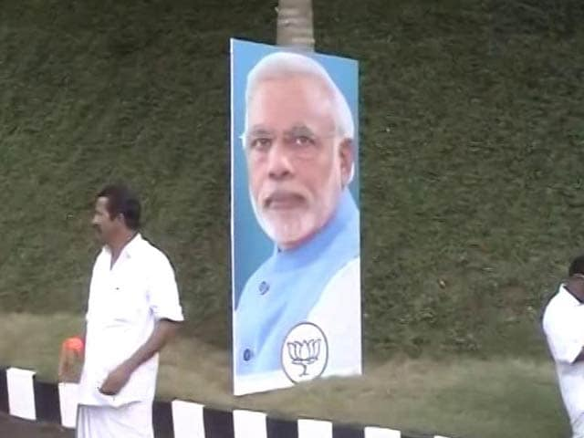 Video : PM Modi's New Slogan To Take On Indira Gandhi's Garibi Hatao