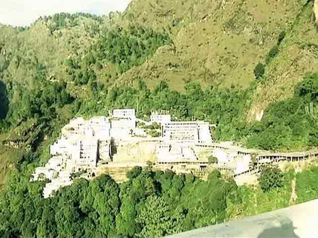 Video : Vaishno Devi Shrine To Get A Swachh Makeover