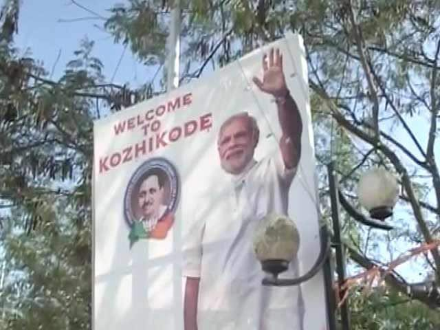 Video : Strong Message On Uri Attack Likely From BJP's Kerala Meet, Focus On PM's Speech
