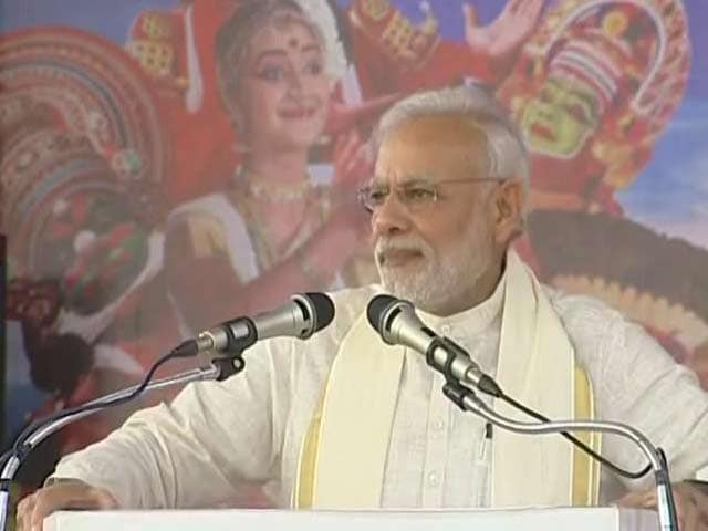 Video : 'One Country In Asia Spreading Terrorism In World,' Says PM Modi In Kozhikode