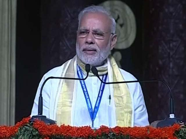 Video : PM Modi Quotes Pandit Deendayal Upadhyay, Says Don't Reward Muslims, Empower Them