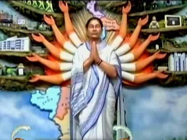 Video : Didi As Durga? Mamata Banerjee With 12 Arms