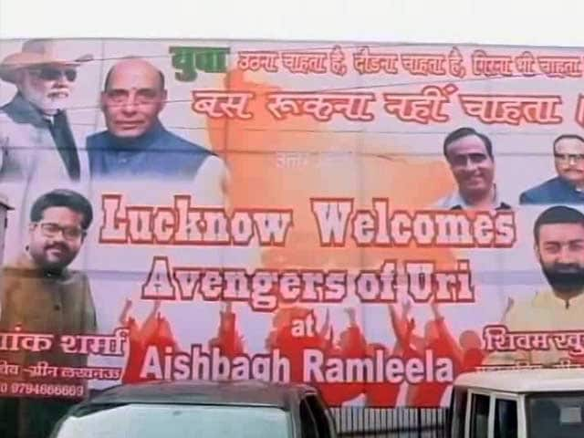 Video : 'Welcome, Uri Avengers' Say Posters Featuring PM Modi In Lucknow