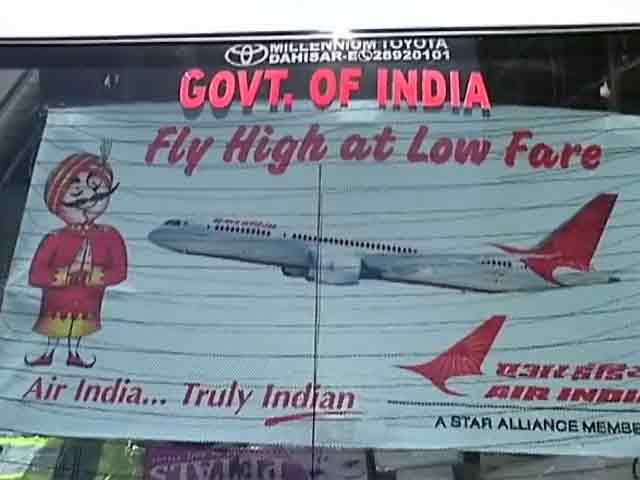 Video : एयर इंडिया के कर्मचारी करेंगे पब्लिसिटी