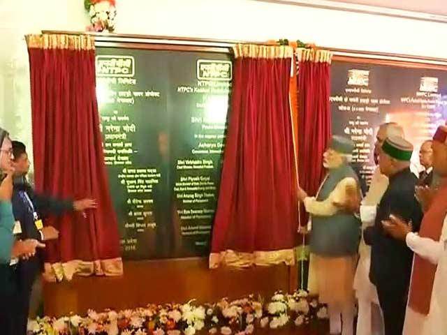Video : भारतीय सेना की दुनियाभर में चर्चा हो रही है : मंडी में पीएम नरेंद्र मोदी