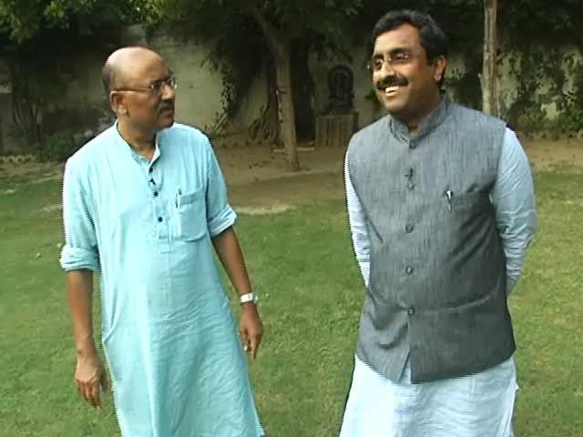 Videos : लोगों को भावनाएं व्यक्त करने से नहीं रोक सकते : राम माधव