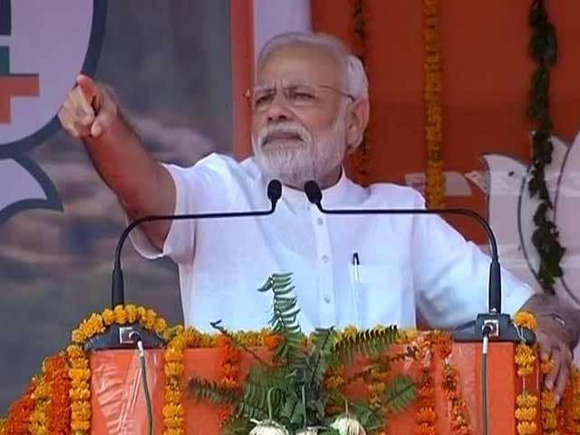 Videos : यूपी में पीएम मोदी ने फूंका चुनावी बिगुल, सपा-बीएसपी पर जमकर बरसे
