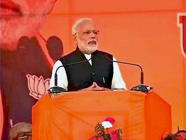 Video : Will Review Note Ban And Make Changes, Says PM Modi In Agra