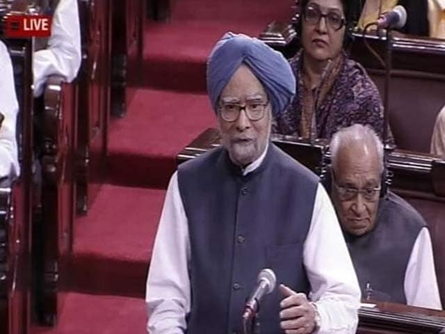 Video : 'People Have Deposited Money In Banks But Cannot Withdraw It': Manmohan Singh
