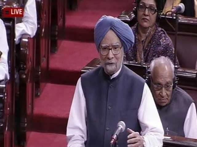 Video : Monumental Management Failure: Dr Manmohan Singh On Notes Ban