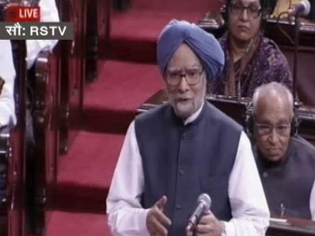 Video : नोटबंदी पर सरकार से हुई बदइंतज़ामी : राज्यसभा में पूर्व पीएम मनमोहन सिंह