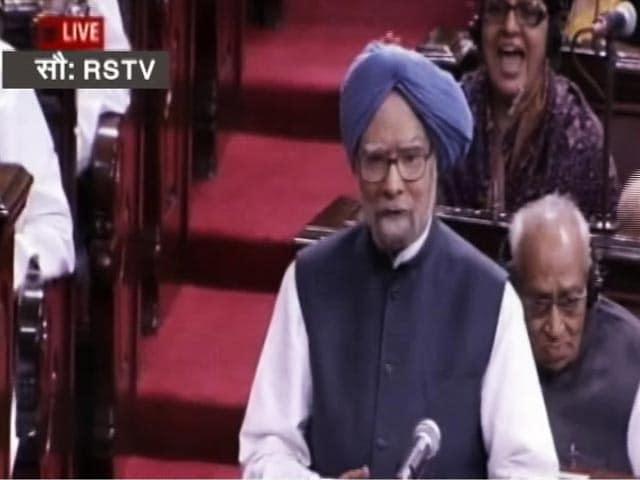 Video : इंडिया 8 बजे : नोटबंदी से घटेगी जीडीपी- पूर्व प्रधानमंत्री मनमोहन सिंह