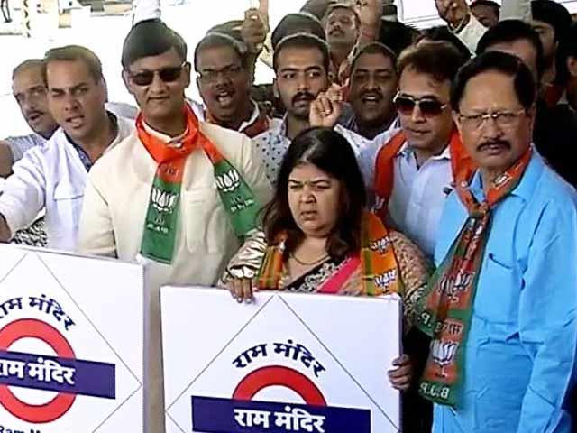 Video : मुंबई लोकल के पश्चिमी रूट पर बना ओशिवारा स्टेशन कहलाएगा राम मंदिर स्टेशन