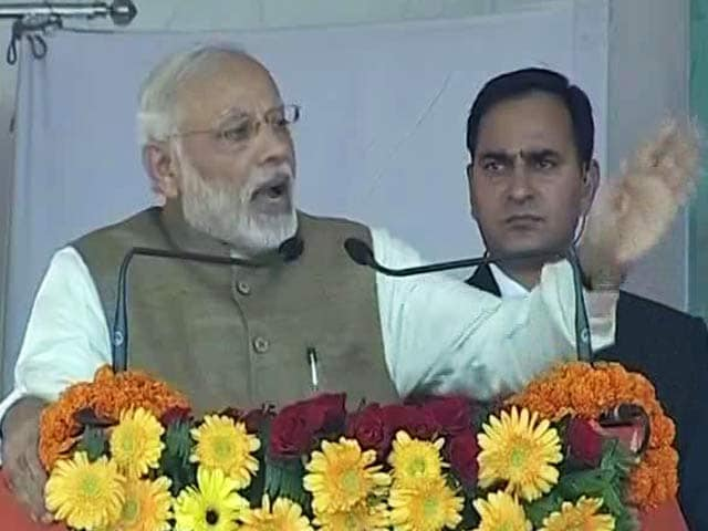 Video : 'Should We Shut Out Corruption Or Shut Down Nation,' PM Modi Asks At UP Rally
