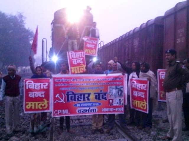 Video : नोटबंदी के विरोध में आज विपक्ष का प्रदर्शन, कुछ जगहों पर भारत बंद का आह्वान
