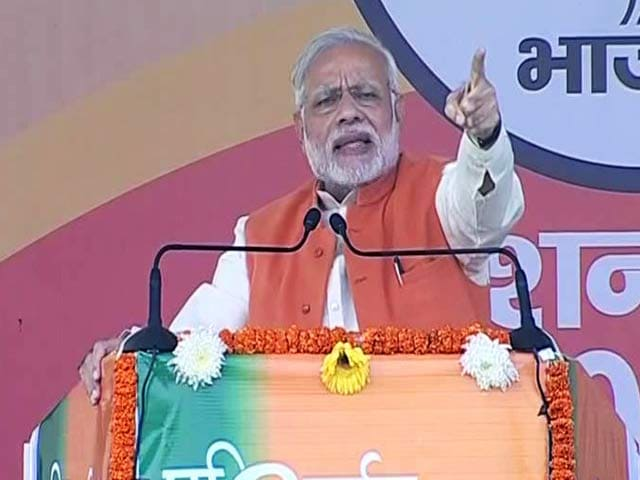 Video : Development Is My Government's Priority, Says PM Modi In Moradabad