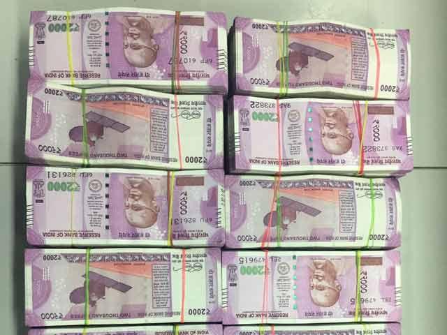 Video : 2000 रुपये के नकली नोट छापने वाले रैकेट का खुलासा...