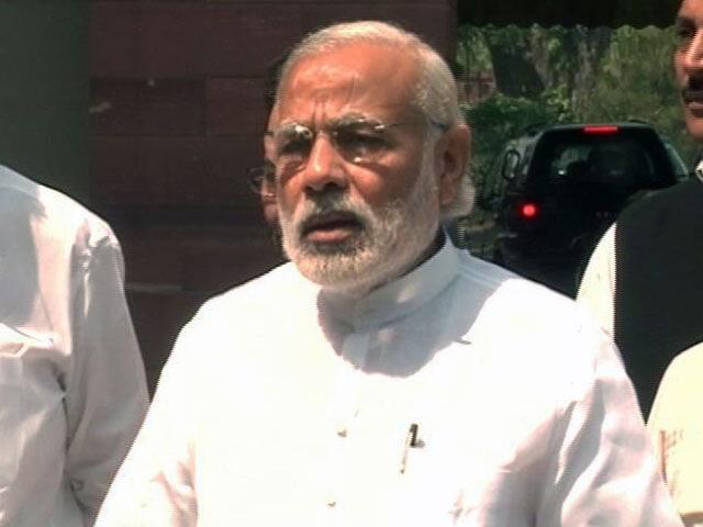 Video : 'मन की बात' में PM - झूठ है कि राजनीतिक दलों के लिए सब छूट है