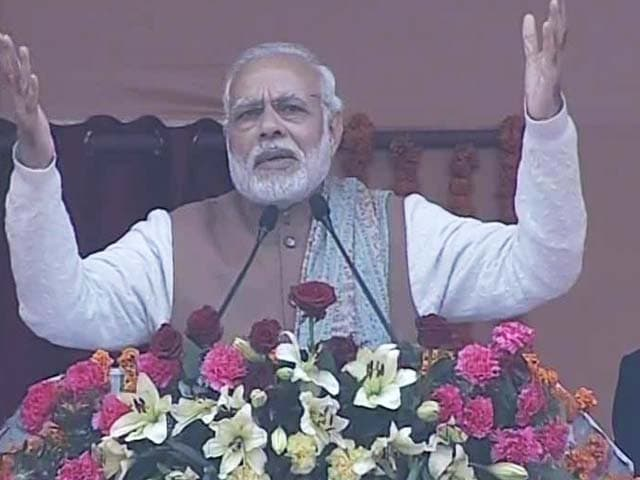 Video : 'Biggest Rally I Have Ever Addressed,' PM Modi Says In Lucknow
