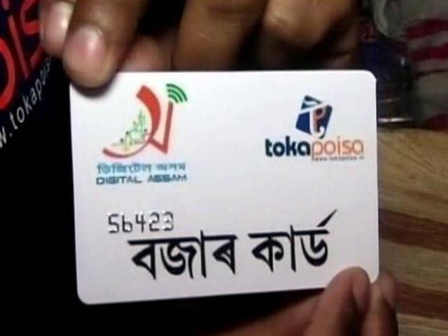 Video : Assam's E-Wallet Toka Poisa Takes PM Modi's Digital Dream To The Fringes