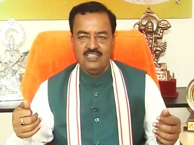 Video : BJP's UP President, After Promising Ram Temple In Ayodhya, Does U-Turn