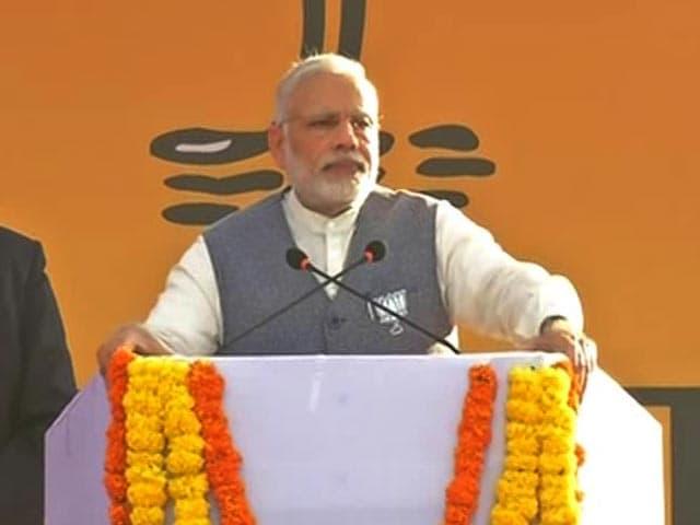 Video : Notes Ban Did Not Hamper Goa Tourism, Says PM Narendra Modi