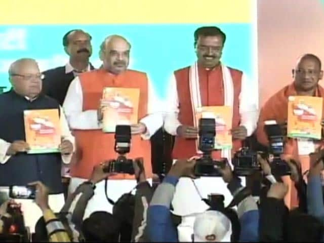 Video : The Hint Of Hindutva In BJP's Plan For Development And Change In UP
