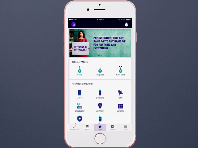 Video : Everything You Need to Know About UPI