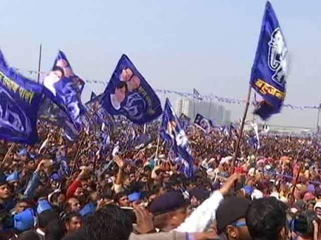 Video : UP Elections 2017: Only BSP can defeat SP and BJP, Mayawati Tells voters