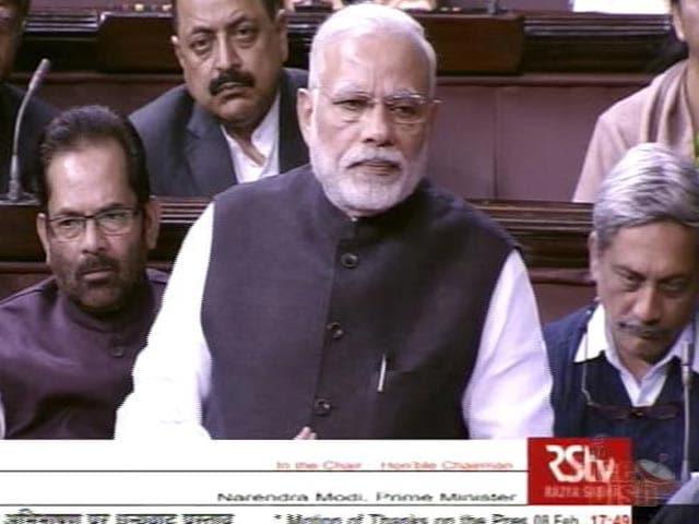 Video : कालाधन और भ्रष्टाचार के खिलाफ लड़ाई राजनीतिक नहीं : राज्यसभा में पीएम मोदी (देखें पूरा भाषण)