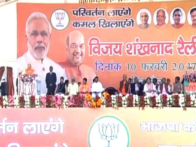 Video : Will Notes Ban Harm Or Help BJP In UP Polls?