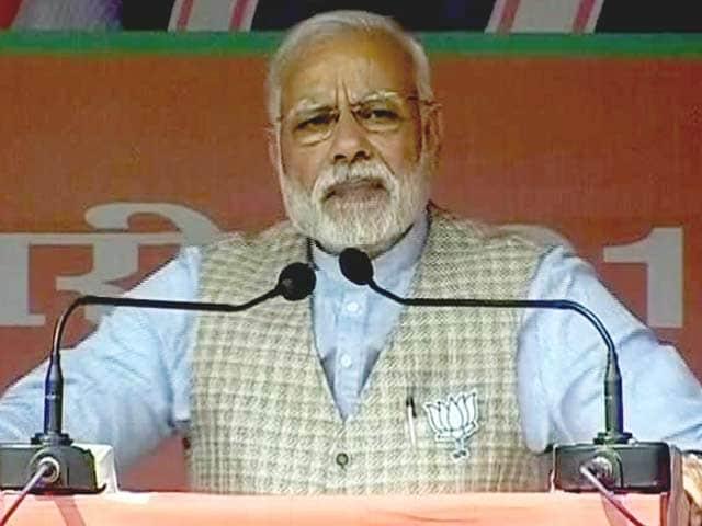 Video : यूपी विधानसभा चुनाव 2017 : लखीमपुर खीरी में विरोधियों पर बरसे प्रधानमंत्री नरेंद्र मोदी