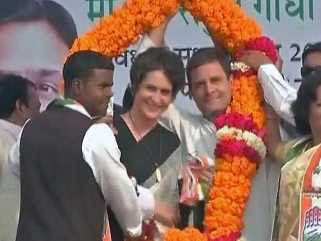 Video : यूपी का महाभारत : राहुल गांधी के साथ प्रचार में उतरीं प्रियंका गांधी