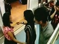 CCTV suggests sexual harassment of girl on Bangalore metro