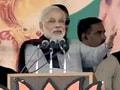 Videos : देहरादून की रैली में नरेंद्र मोदी का भाषण