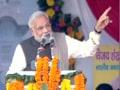 Videos : कांग्रेसमुक्त भारत का सपना साकार होकर रहेगा : मोदी