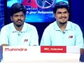 Video: Auto Quotient season 5: South Zone final