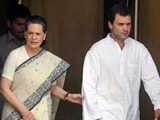 Videos : सोनिया, राहुल को पटियाला हाउस कोर्ट का समन