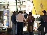 Videos : आईएम का संदिग्ध आतंकी कोलकाता से गिरफ्तार