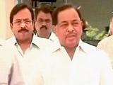 Video : असम, महाराष्ट्र और जम्मू-कश्मीर में कांग्रेस में बगावत