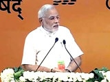 Videos : इंडिया 9 बजे : पीएम मोदी बोले, दुनिया में बजेगा हिन्दुस्तान का डंका