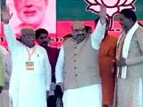 Videos : बीजेपी अध्यक्ष अमित शाह की नई टीम घोषित