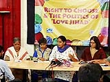 Videos : लव जेहाद : संघ परिवार के खिलाफ महिला संगठन